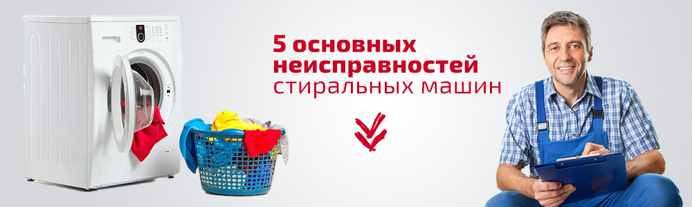 banner_info